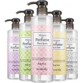 Парфюмированный гель для душа Secret Key Maison De Perfume Body Wash