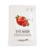 Патчи для глаз Skinfood Pomegranate Collagen Eye Mask