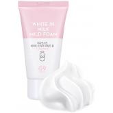 Отбеливающая пенка для чувствительной кожи Berrisom G9 White in Milk Mild Foam