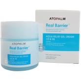 Увлажняющий крем - гель Atopalm Real Barrier Aqua Relief Gel Cream
