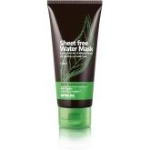 Увлажняющая маска с экстрактом зеленого чая Ipkn NewYork Sheet Free Water Mask