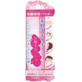 Косметический порошок углекислотный Alovivi Beauty Carbonates Powder