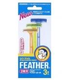 Одноразовый бритвенный станок Feather Twin Blade Disposable Razor