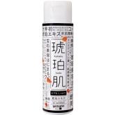 Увлажняющий гель-лосьон для сухой и чувствительной кожи лица Yamano Kohaku Hada Lotion Extra Moisturising