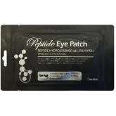 Патчи под глаза Anskin Peptide Hydro Essence Gel Eye Patch