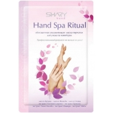 Маска-перчатки для ухода за кожей рук Shary Hand Spa Ritual