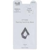 2-х шаговый комплекс очищения лица Ettang Peeling Soothing Mask