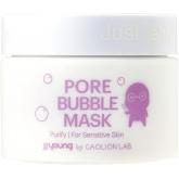 Пузырьковая маска против чёрных точек JJ Young Pore Bubble Mask