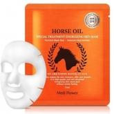 Тканевая маска с лошадиным жиром Medi Flower Special Treatment Energizing Mask Pack Horse Oil