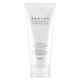 Осветляющий крем для тела A'Pieu Bboyan Whitening Body Cream