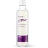 Освежающий тонер с экстрактом лаванды Aromatica Lavender Relaxing Toner