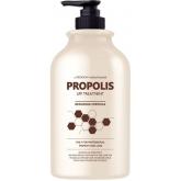 Интенсивно питательная маска для волос Pedison Institut-Beaute Propolis LPP Treatment