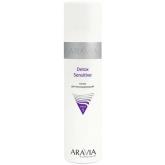 Детокс-тоник Aravia Professional Detox Sensitive