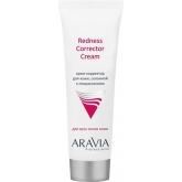 Корректирующий крем для склонной к покраснениям кожи Aravia Professional Redness Corrector Cream