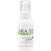 Омолаживающая гель-сыворотка Aravia Organic Revita Lifting