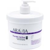 Антицеллюлитный термо крем-активатор Aravia Organic Thermo Active