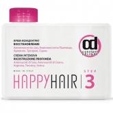 Крем-концентрат для интенсивного восстановления Constant Delight Happy Hair Crema Intensiva Step 3