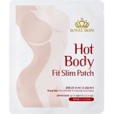 Разогревающие патчи Royal Skin Hot Body Fit Slim