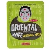 Отбеливающая маска для лица Baviphat Dr.119 Wife Whitening Mask
