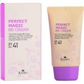 Мультифункциональный ББ крем Welcos Redieu Perfect Magic BB Cream