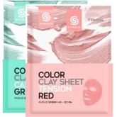 Глиняная маска для лица листовая G9Skin Color Clay Sheet