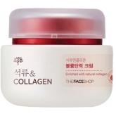 Крем-лифтинг для области вокруг глаз The Face Shop Pomegranate and Collagen Volume Lifting Eye Cream