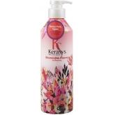 Кондиционер для волос «Флер» KeraSys Blooming And Flowery Perfume Conditioner