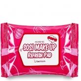 Двухсторонние подушечки для снятия макияжа Berrisom Sos Make Up Refresh Pad