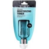 Увлажняющий тоник с гиалуроновой кислотой Veraclara Hyaluron Moisturizing Toner