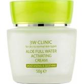 Увлажняющий и успокаивающий крем с алоэ 3W Clinic Aloe Full Water Activating Cream
