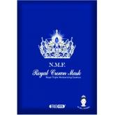 Увлажняющая тканевая маска с аминокислотами Frienvita NMF Royal Crown Mask