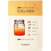 Тканевая маска для лица Skinfood Boosting Juice 2-Step Mask Sheet Collagen