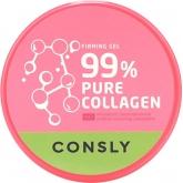 Укрепляющий гель с коллагеном Consly Pure Collagen Firming Gel