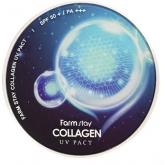 Компактная пудра с коллагеном FarmStay Collagen UV Pact SPF 50/PA+++