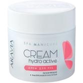 Увлажняющий крем для рук с гиалуроновой кислотой Aravia Professional Hydro Active