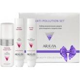 Набор для очищения и защиты кожи Aravia Professional Anti-pollution Set
