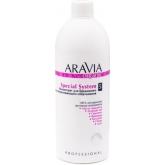 Концентрат для бандажного восстанавливающего обертывания Aravia Organic Special System