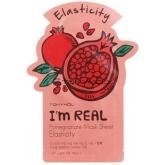 Тканевая маска для лица с гранатом Tony Moly I'm Real Pomegranate Mask Sheet