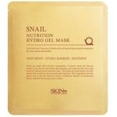 Гелевая маска с улиточной слизью  Skin79 Snail Nutrition Hydro Gel Mask