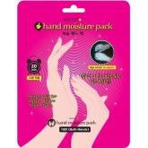 Увлажняющая маска для рук Kocostar Hand Moisture Pack