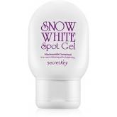 Точечный гель отбеливающий Secret Key Snow White Spot Gel