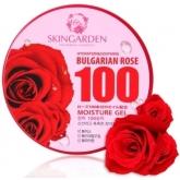 Гель для тела с экстрактом болгарской розы Berrisom Bulgarian Rose 100% Moisture Gel
