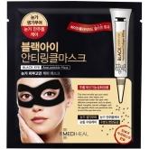 Тканевая маска для глаз Mediheal Black Eye Anti Wrinkle Mask