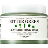 Маска из глины успокаивающая Skinfood Bitter Green Clay Soothing Mask