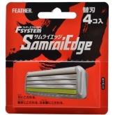 Запасные кассеты с тройным лезвием Feather F-System Samurai Edge