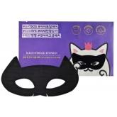 Гидрогелевая черная маска – патч вокруг глаз Etude House Black Hydrogel Eye Patch