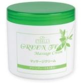 Массажный крем для тела с зеленым чаем White Cospharm Eco-Salon Grean Tea Deep Massage Cream