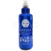 Шампунь для волос Bosnic Snow Cool Shampoo