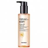 Парфюмированное масло для тела Tony Moly Perfume de Body Oil