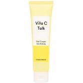 Осветляющий крем-гель с витамином С Etude House Vita C Talk Gel Cream